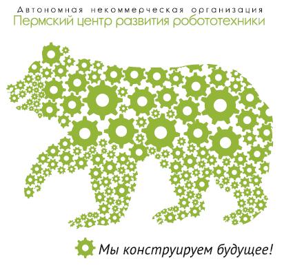 партнер Пермский центр робототехники